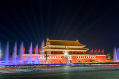 Tiananmen square at night Stock Photos