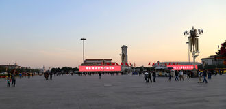 Tiananmen Square at night-- is a large city square in the center of Beijing, China Royalty Free Stock Image
