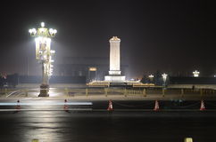 Tiananmen square night scene Royalty Free Stock Photography