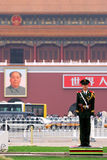Tiananmen Square soldier Royalty Free Stock Photo