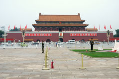 Tiananmen Square soldier Royalty Free Stock Images