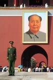 Tiananmen Square soldier Stock Photos