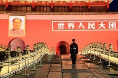 Tiananmen Square soldier stock image