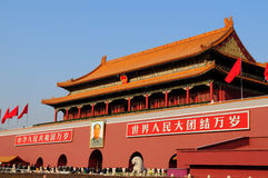 Tiananmen. A symbol of the people's Republic of china. The capital is located in the people's Republic of China, the center of Beijing City, the southern end Stock Photo
