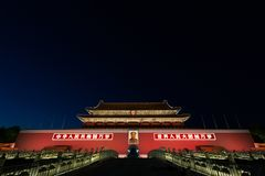 Tiananmen-Torbrücken von Verbotener Stadt, nachts, in Peking, China lizenzfreies stockbild