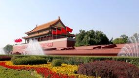 Tiananmen-Torturm nach die Verbotene Stadt, Peking, China lizenzfreies stockbild