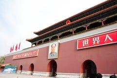 Tiananmen vierkant stock afbeeldingen