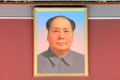 Tiananmen w Pekin Obraz Royalty Free