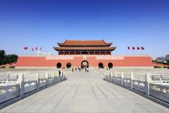 Tiananmenpoorten van Tongaanse film en televisiefotografiebasis, rgb adobe royalty-vrije stock fotografie