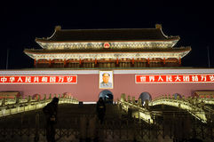 Tiananmenvierkant bij nacht in Peking, China Royalty-vrije Stock Foto's