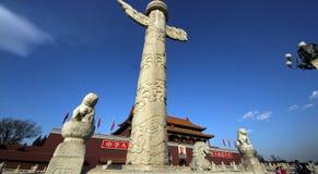 Tiananmenvierkant, Peking Stock Foto's
