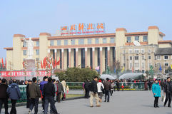 tianfu chengdu квадратное стоковые изображения rf