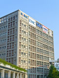 Tianfu software park Royalty Free Stock Photography