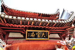 Tianguan official Royalty Free Stock Photos