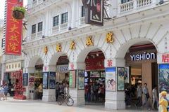 Tianhe filmu miasto (galaxy kino) Zdjęcia Stock