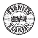 Tianjin grunge rubber stamp Royalty Free Stock Photography