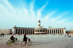 Tianjin Railway Station Royalty Free Stock Photos