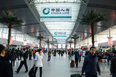 Tianjin railway station waiting hall Royalty Free Stock Photos