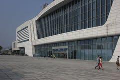 Tianjin södra järnvägsstation Royaltyfri Fotografi
