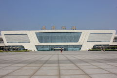 Tianjin South Railway Station Royalty Free Stock Photo