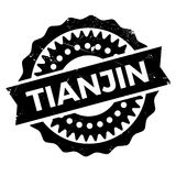 Tianjin stamp rubber grunge Stock Image
