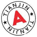 Tianjin-Stempelgummischmutz Lizenzfreies Stockfoto