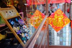 Tianjin styleï Włoski ¼ ŒChina Obraz Royalty Free