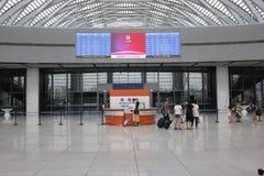 Tianjin västra järnvägsstation Arkivfoto