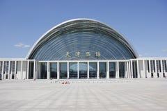 Tianjin västra järnvägsstation Arkivbilder
