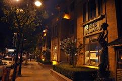 Tianjin włoszczyzny stylu teren obrazy royalty free
