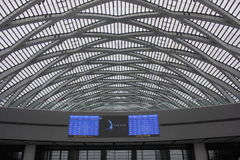Tianjin West Railway Station Stock Photography