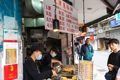 Tianjing Chong Zhua Pancake em Taipei - restaurante em Taipei, Taiwan fotografia de stock royalty free