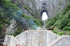 Tianmen Mountain Stock Photos