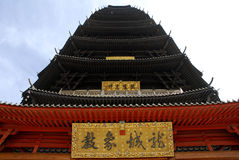 Tianning temple tower Stock Images