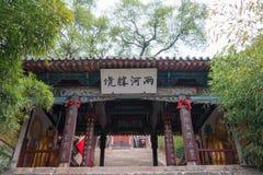 TIANSHUI, CHINA - 8 DE OCTUBRE DE 2014: Templo de Yuquanguan un templo famoso fotografía de archivo