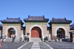 Tiantan gate. The gate of a palace in Tiantan park Stock Photo