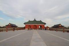 Tiantan park  Stock Image