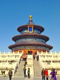 Tiantan temple. At Beijing Stock Photo