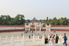 Tiantan - Temple of Heaven, Beijing Stock Photography