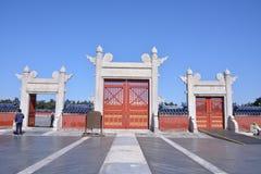 Tiantan-Tor Stockfotografie
