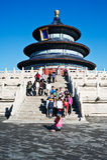 Tiantan und Kursteilnehmer Stockfoto