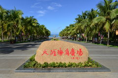 Tianya Haijiao in Sanya Royalty Free Stock Photography