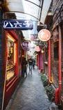 Tianzifang ou Tianzi Fang Shanghai images stock