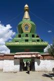 Tibet - Buddhist Stupa - Samye Monastery Royalty Free Stock Image