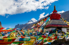 Tibet. Mount Kailash. Stock Image