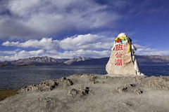 Tibet: pangong lake Royalty Free Stock Images