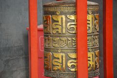 Tibet prayer wheel Stock Photography