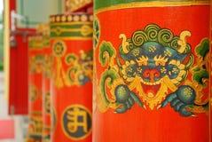 Tibet prayer wheel. Asia Beijing Lama Temple in front of the Tibet China prayer wheel Royalty Free Stock Photography