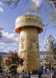 Tibet prayer wheel in the old town of Dukezong, Shangri La, Yunn. An, China Stock Images