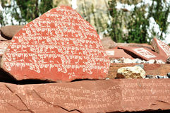 Tibet-Schriftsteine Stockbilder
